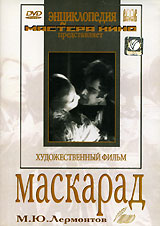Тамара Макарова (