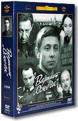 Вариант Омега (3 DVD)