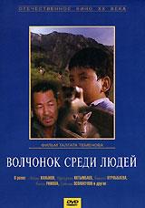 Нуржуман Ихтымбаев  (