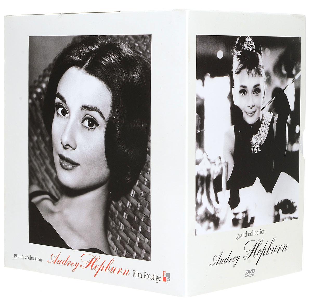 Коллекция Одри Хепберн (12 DVD)