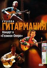 В середине 90-х годов два музыканта - Анатолий Семочкин и Игорь Ламзин объединились в коллектив под названием