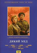 Алла Ларионова  (