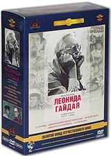 Фильмы Леонида Гайдая. Том 2 (5 DVD)