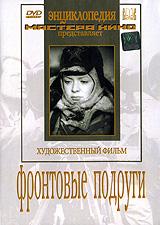 Юрий Толубеев (