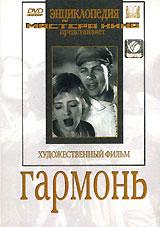 Зоя Федорова  (