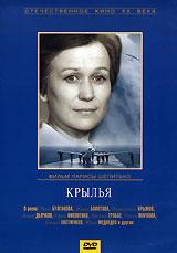 Майя Булгакова  (