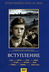 Валерий Носик  (