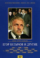 Михаил Ульянов  (