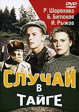 Иван Рыжов  (