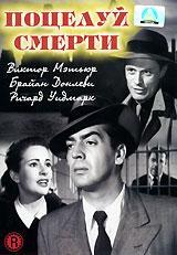 Виктор Матуре  (