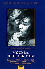 Олег Видов  (
