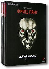 Коллекция Фрица Ланга: Доктор Мабузе. Трилогия (4 DVD)
