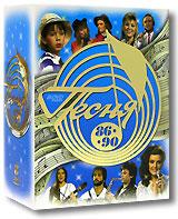Сборник Песня 86-90 (8 DVD)