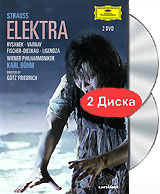 Richard Strauss - Elektra (Karl Bohm) (2 DVD)