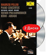 Фото Beethoven, Mozart & Brahms Piano Concertos (2 DVD). Покупайте с доставкой по России