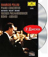 Beethoven, Mozart & Brahms Piano Concertos (2 DVD) клаудио аббадо berliner philharmoniker маурицио поллини claudio abbado maurizio pollini beethoven piano concertos no 1