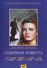 Олег Стриженов  (