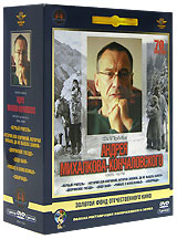 Фильмы Андрея Михалкова-Кончаловского. Избранное 1965-1978гг. (7 DVD)