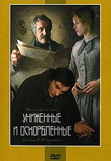 Настасья Кински (