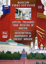 Artistic Treasures from Museums of Moscow  The video film presents the art collection of major Moscow museums, specimens of interior decoration, jewelry, armoury and other applied arts from the Kremlinand Ostankino museums and Western European art and sculpture from the Pushkin Museum of Fine Artsand Tretyakov Gallery...   Architectural monuments of ancient Moscow Architectural monuments of XIV- XX centuries in Moscow -the ensemble of the MoscowKremlin, Bolshoi Theater, St.Daniil, Don and Novodevichy Monasteries, churches of Ascention at Kolomenskoye, StTrinity at Nikitniki, The Veil at Fili, estate palaces in Kuskovo, Ostankino, houses  of Art Nouveau.