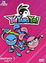Yin Yang Yo! Выпуск 1. Серии 1-4