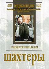 Борис Пославский (
