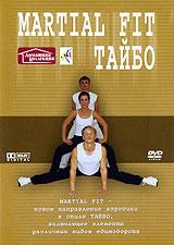 Martial Fit: Тайбо как продать почку в россии 2011