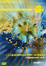 Завораживающе прекрасный подводный мир разных акваторий мира, собранный в одном из самых больших океанариумов в мире в Штутгарте, Германия. Яркое, контрастное изобилие красок и форм захватывает дух и не дает оторваться от этих картин и видов. Причудливость созданий, демонстрирующая немеркнущую фантазию и изобретательность природы в реальном мире, легко оставит позади завлекательность любого закрученного сюжета, созданного разумом человека. Естественность же происходящего делает чище и высветляет возможностью прикоснуться к торжеству красоты Божественного замысла. 1. Волшебная игра красок. Пресноводье2. Многообразие подводной палитры. Тропики3. Повинуясь течению. Медузы