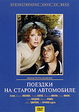 Андрей Болтнев (