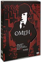 Омен / The Omen (1976 г., 106 мин.)Грегори Пек (
