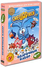 Смешарики: Подарочный набор 2 (4 DVD)