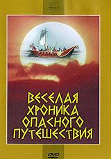 Александр Абдулов  (
