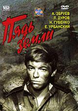 Александр Збруев  (