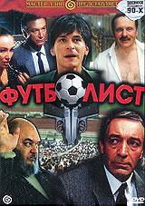 Валентин Гафт (