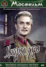 Руфина Нифонтова  (