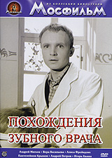 Андрей Мягков  (