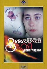 Евгений Сидихин (