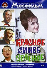 Валентина Решетникова  (