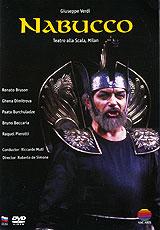 Verdi - Nabucco / Muti, Bruson, Dimitrova, Burchuladze, Beccaria, Pierotti, La Scala verdi un ballo in maschera 2 dvd