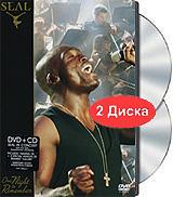 Seal: One Night To Remember (DVD + CD) сызранова в е ред me to you мишкина книжка