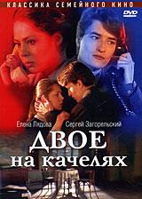 Елена Лядова  (