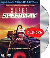 IMAX: Super Speedway (DVD + DVD-ROM)