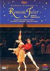 Sergei Prokofiev: Romeo und Julia nadia koval sergei prokofiev