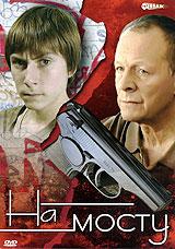 Борис Галкин  (