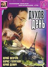 Юрий Шевчук  (