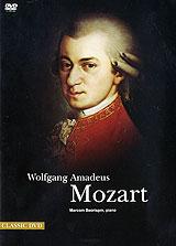 Классическое наследие: Вольфганг Амадей Моцарт. Выпуск 6