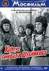 Евгений Леонов-Гладышев  (