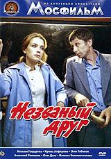 Наталья Гундарева  (