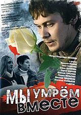 Николай Иванов  (