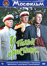 Владимир Ратомский  (